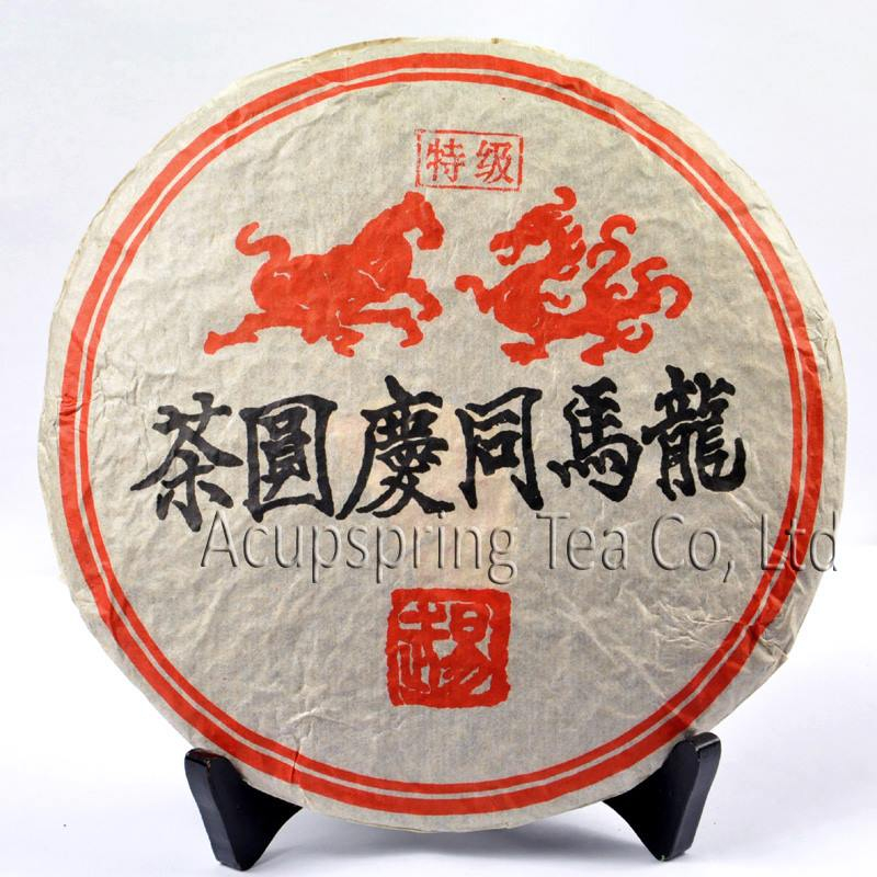Pu-erh Ripe Slimming čaj - TEA TIME ONE